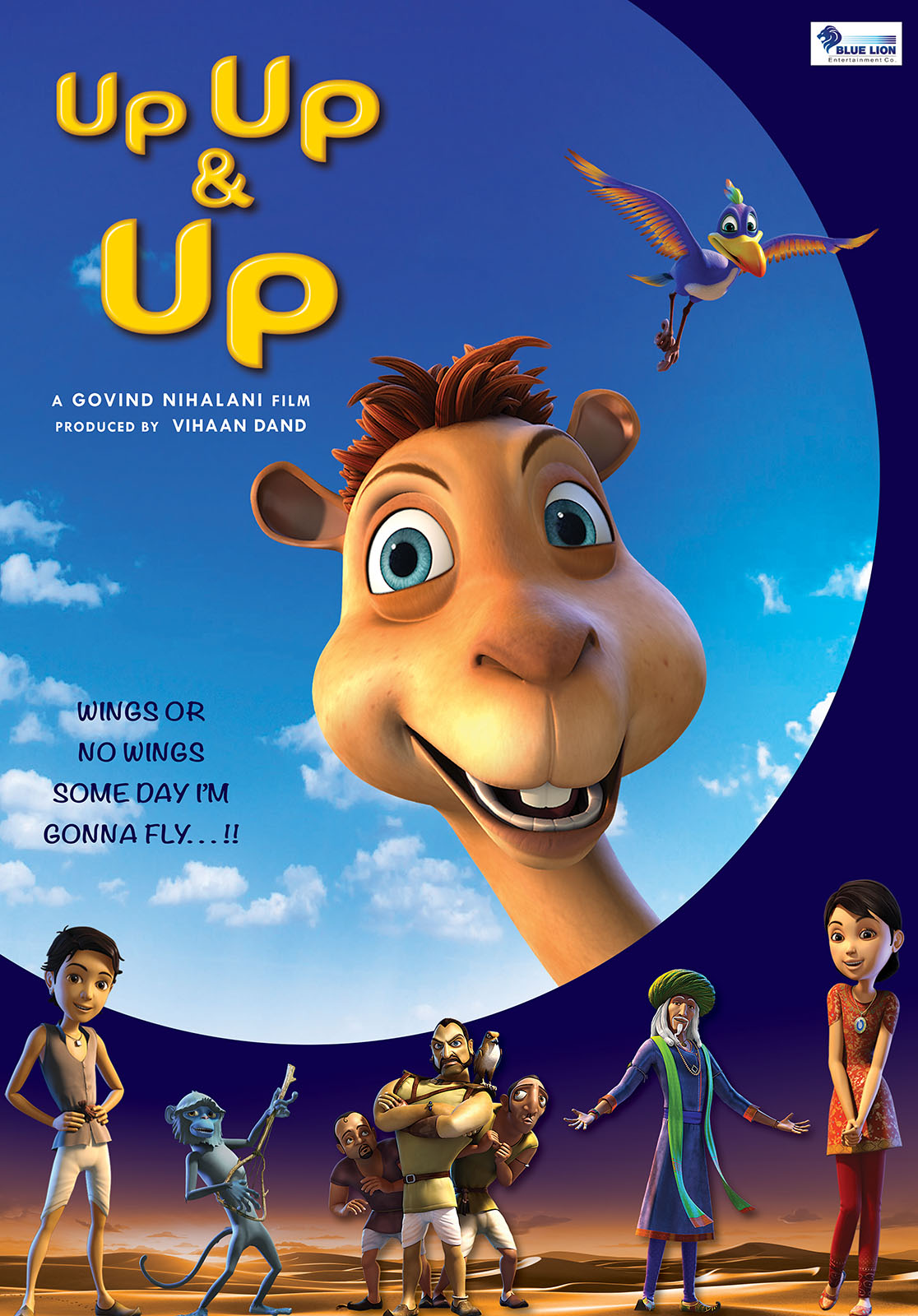 Up Up & Up (Tamil Dubbed)