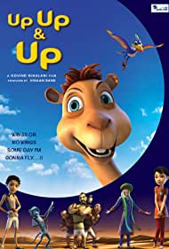 Up Up & Up (2019)