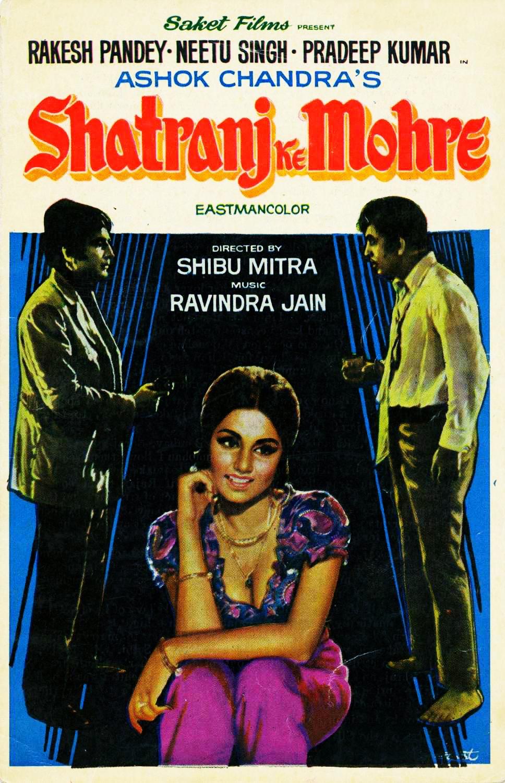 Pradeep Kumar, Rakesh Pandey, and Neetu Singh in Shatranj Ke Mohre (1974)