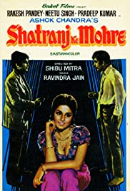 Shatranj Ke Mohre Poster