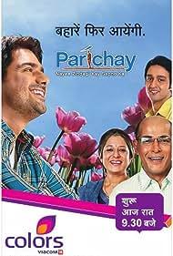 Samir Soni, Alka Amin, and Saurabh Raj Jain in Parichay: Nayee Zindagi Kay Sapno Ka (2011)
