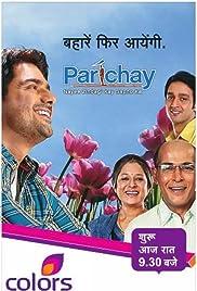 parichay nayee zindagi kay sapno ka title song