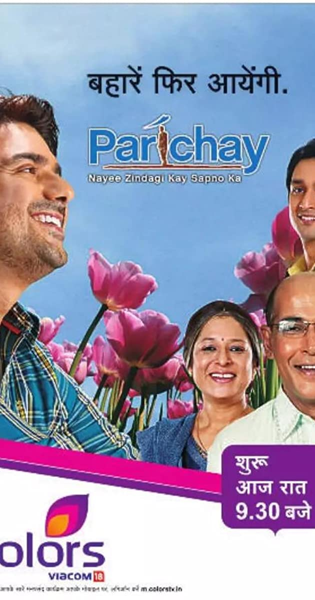 Parichay: Nayee Zindagi Kay Sapno Ka (TV Series 2011–2013