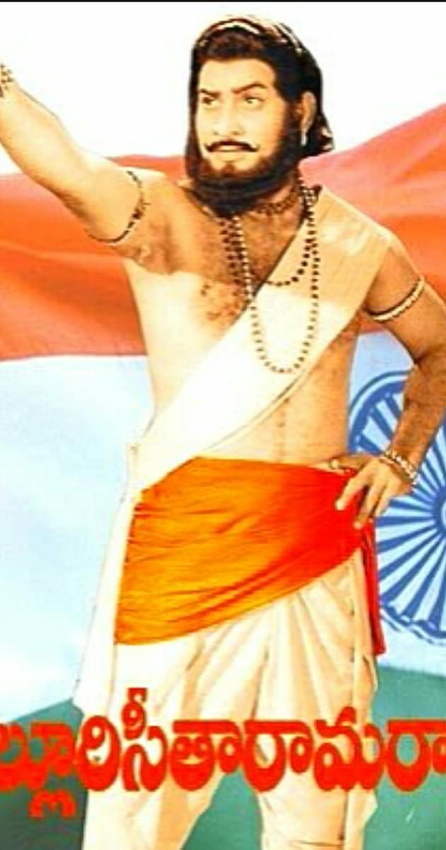 alluri sitaramaraju movie dialogues