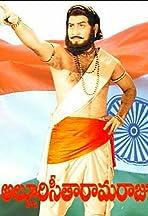 Alluri Seetharama Raju