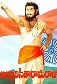 Alluri Seetharama Raju Poster