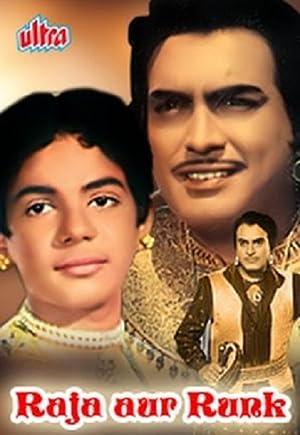 Raja Aur Runk movie, song and  lyrics