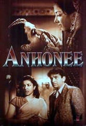 Anhonee movie, song and  lyrics