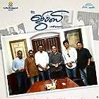 Kamal Haasan, Gautham Vasudev Menon, Jiiva, and Raju Murugan in Gypsy (2020)