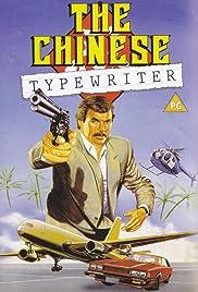 The Chinese Typewriter Poster
