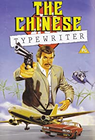 Primary photo for The Chinese Typewriter