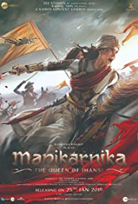 Primary photo for Manikarnika: The Queen of Jhansi