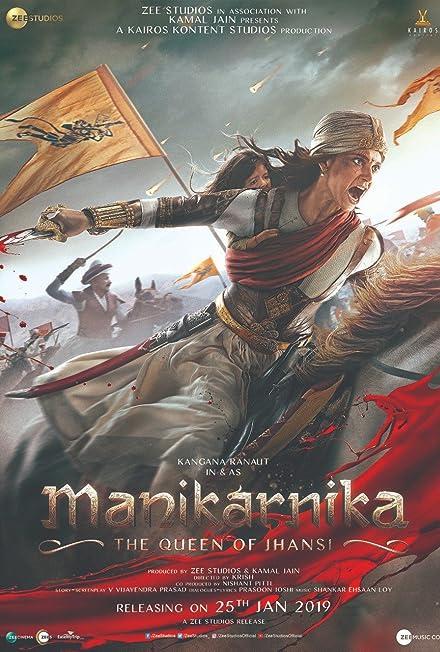 Film: Manikarnika Jhansi Kraliçesi - Manikarnika The Queen of Jhansi