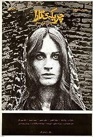 Ballad of Tara Poster