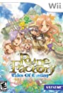 Rune Factory: Tides of Destiny (2011) Poster