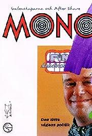 Monopol (1996) film en francais gratuit