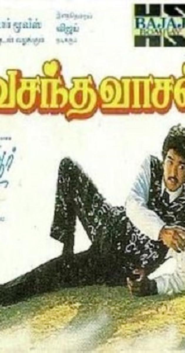 Vasatha Vaasal download