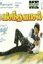 Vasatha Vaasal Poster