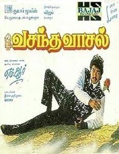 The best movie website for download Vasatha Vaasal [hdrip]