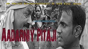 Aadarniy Pitaji movie, song and  lyrics