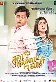 Tula Kalnnaar Nahi Poster