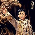 Zitao Huang in Re xue tong xing (2020)