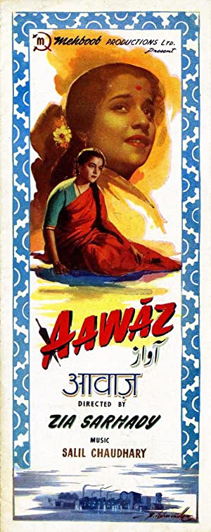 Aawaz movie, song and  lyrics