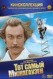 Tot samyy Myunkhgauzen(1979) Poster - Movie Forum, Cast, Reviews
