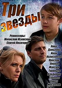 300mb mkv movies direct download Tri zvezdy: Episode #1.2  [480x272] [360x640] [640x352] by Ilya Kulikov
