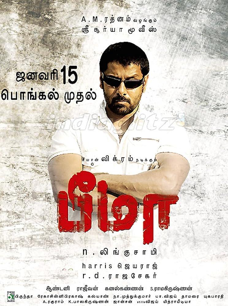 Bheema (2008) HD Tamil Full Movie Watch Online Free