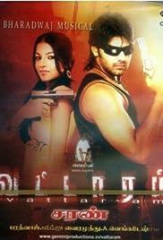 Vattaram Poster