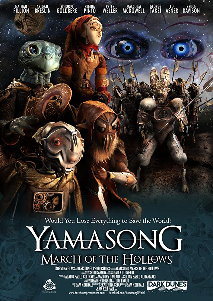 Yamasong March Of The Hollows 2017 English 300MB WEBRip Download