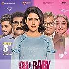 Lakshmi, Rajendra Prasad, Teja Sajja, Rao Ramesh, and Samantha Akkineni in Oh Baby... (2019)