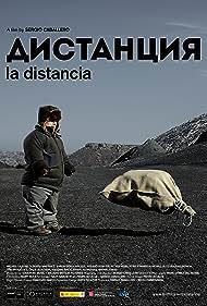 La distancia (2015) Poster - Movie Forum, Cast, Reviews