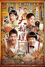 Twa-Tiu-Tiann Poster
