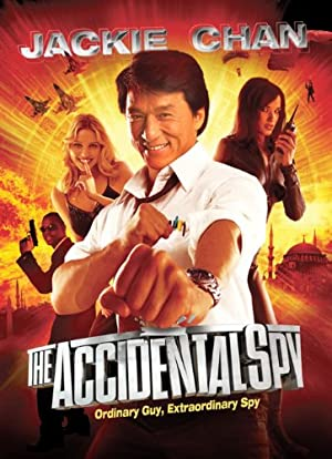 Permalink to Movie The Accidental Spy (2001)