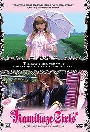 Kamikaze Girls (2004) Shimotsuma monogatari 720p