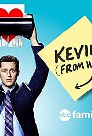 Noah Reid in Kevin from Work (2015)