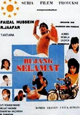Bujang Selamat ((1985))