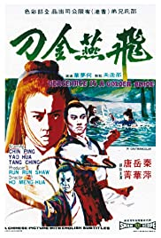 Fei yan jin dao (1969) Poster - Movie Forum, Cast, Reviews
