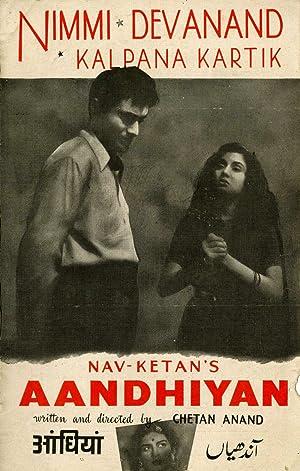 Aandhiyan movie, song and  lyrics