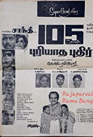 Download puriyatha puthir (1990) Movie