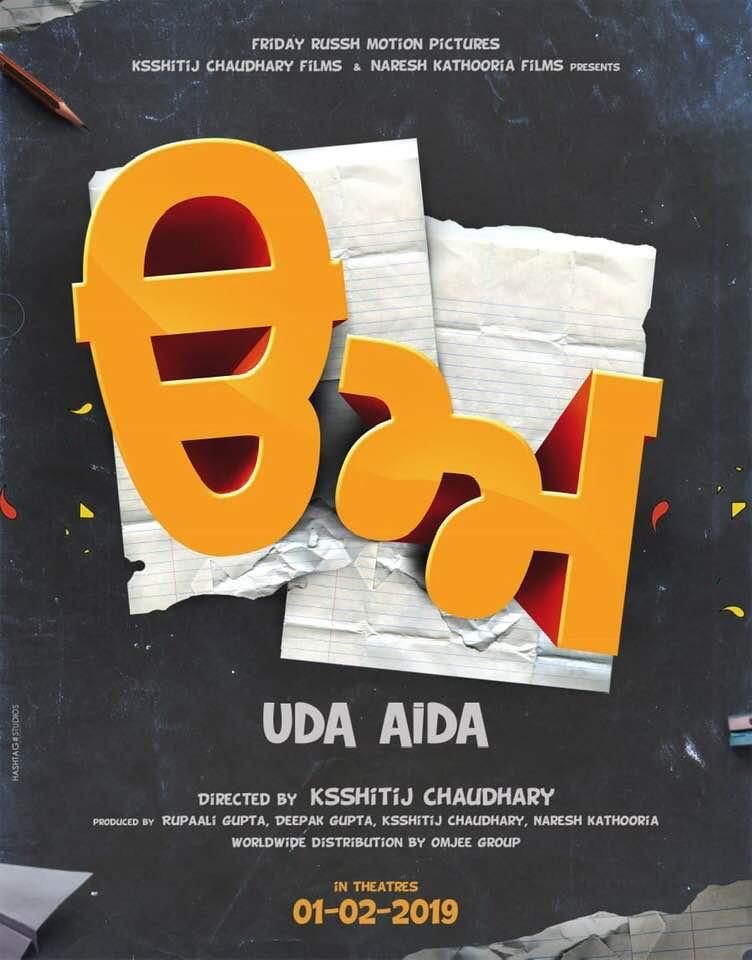 Uda Aida (2019) - IMDb