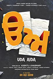 Uda Aida Poster