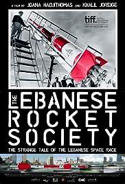 The Lebanese Rocket Society Poster
