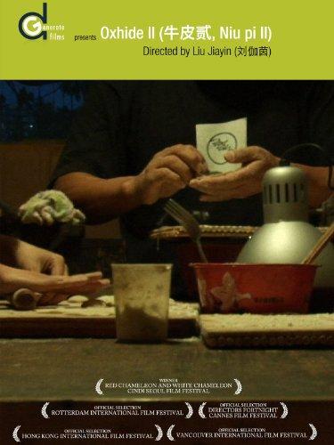 Niupi er (2009) - IMDb