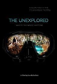 The Unexplored (2015)