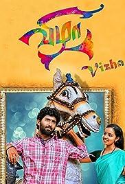 Vizha Poster