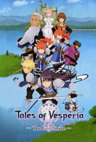 Primary photo for Tales of Vesperia: The First Strike