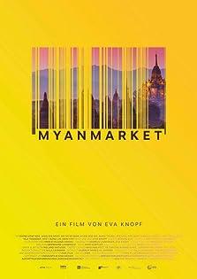 Myanmarket (2017)